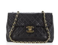 Chanel Black Lambskin Vintage Shoulder Bag