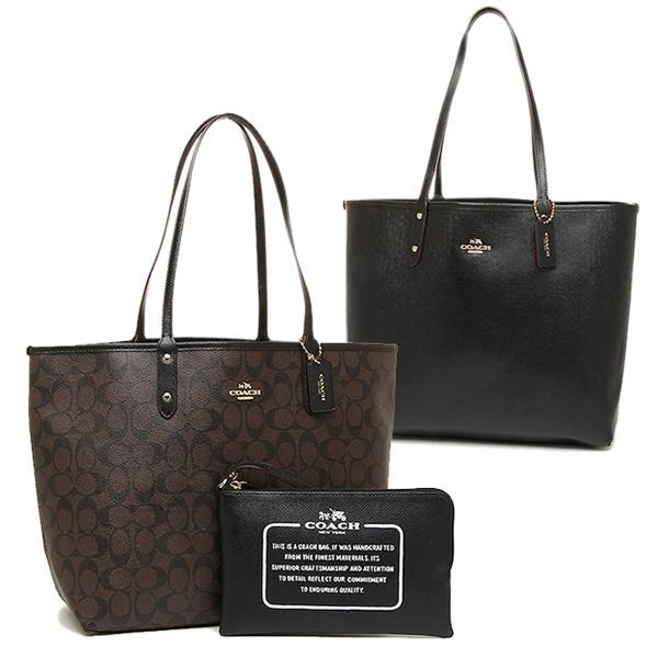 Coach Reversible Signature Black Large City Tote With Travel Pouch ...