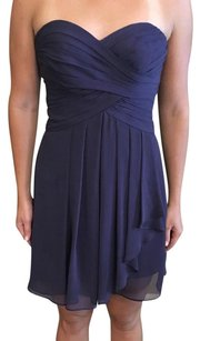 David's Bridal short dress Purple Short Bridesmaid on Tradesy