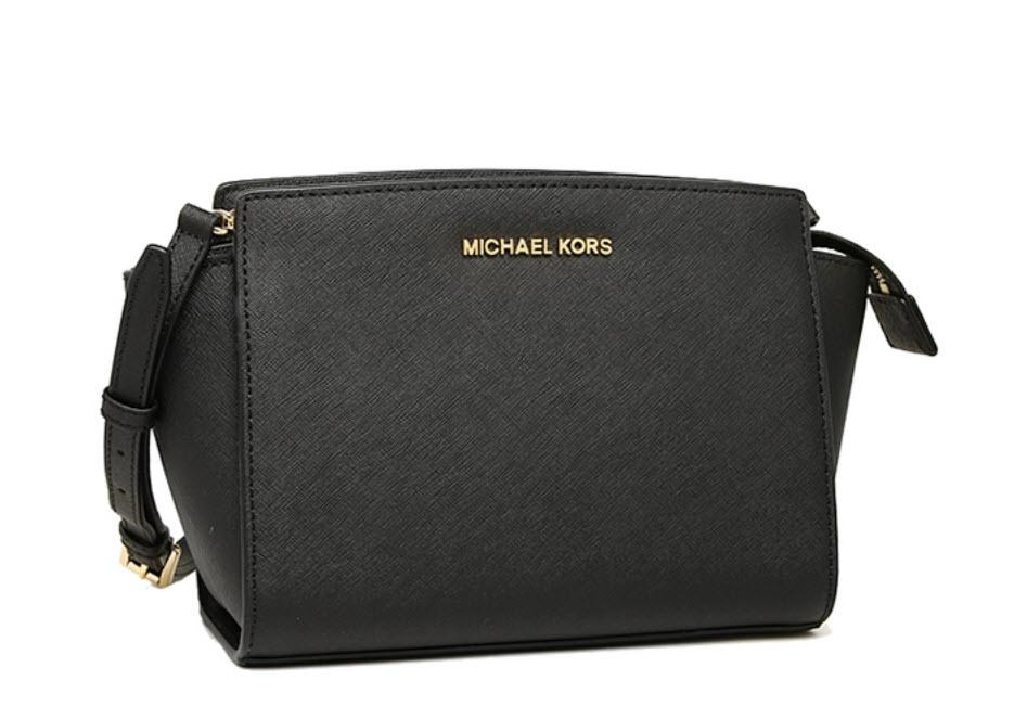 e2f92ed1b5c2 ... new zealand michael kors selma selma messenger cross body bag 867e6  b4fe4
