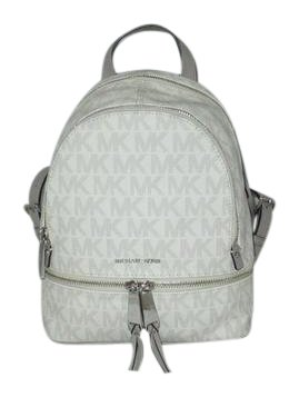 f5cea7a99d top quality michael kors backpack sale macys queensland e7517 4620b