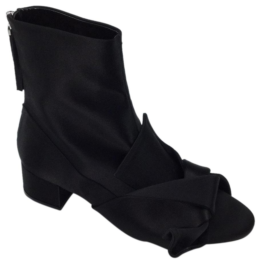 N°21 Black Satin Bow Boots/Booties Size EU 37 (Approx. US 7) Regular (M, B)
