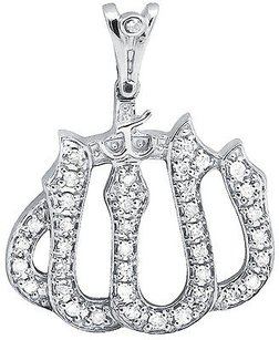 10k White Gold Islamic Allah Scripture Genuine Diamond Charm Pendant 0.50ct.