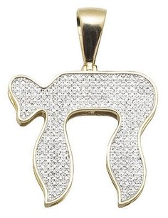 10k Yellow Gold Chai Hebrew Jewish Symbol 1.25 Inch Diamond Pendant Charm 0.65ct