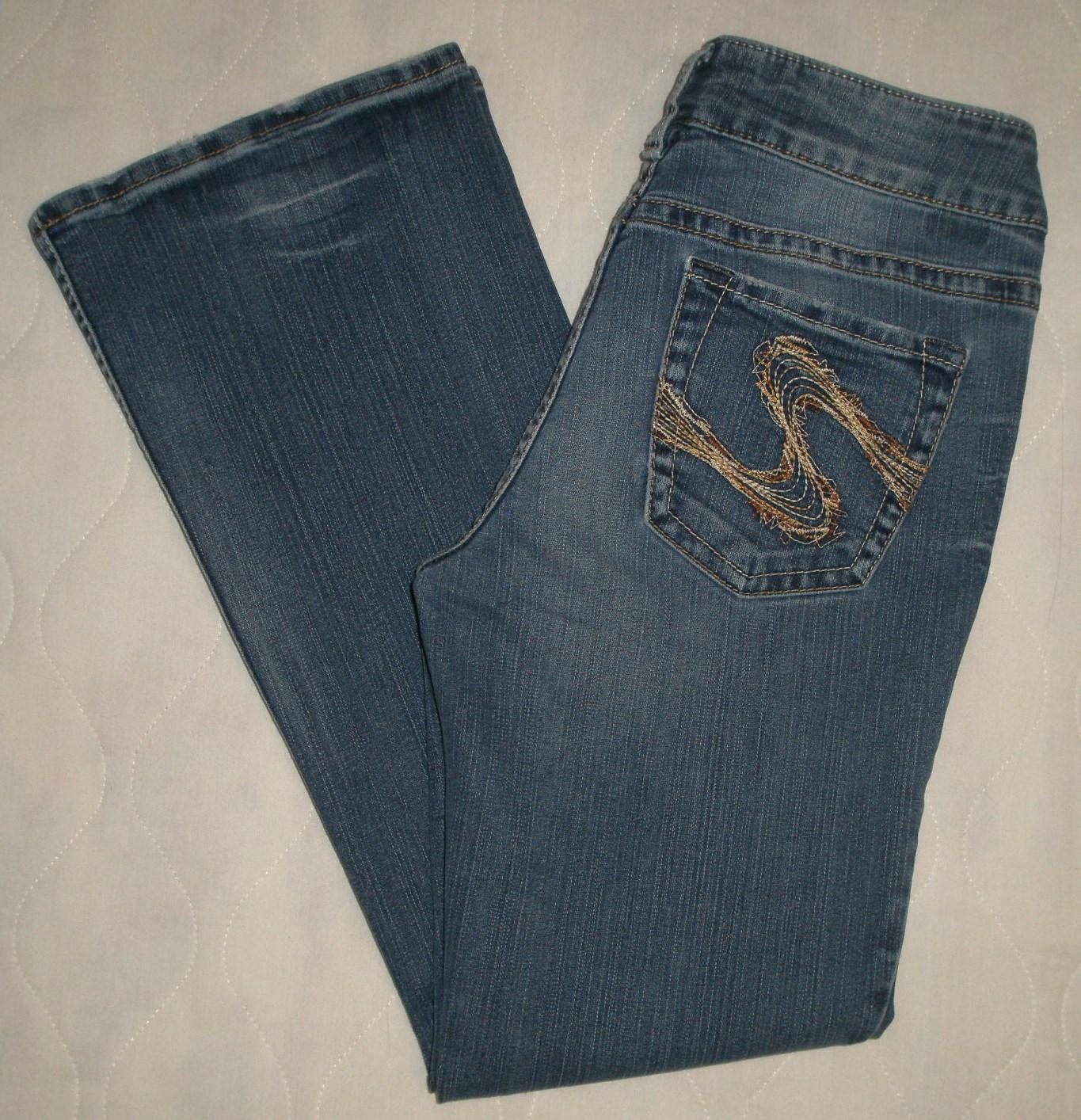 Bootcut jeans urban dictionary