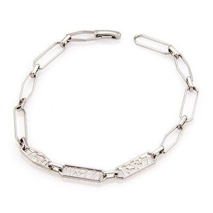 Tiffany & Co. Tiffany Co. 18k White Gold 1837 Chain Link Designer Bracelet