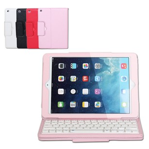 uanergent Perfect Removable Leather iPad Mini 4 3 Keyboards With Covers